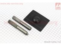 Съемник-рассухариватель клапанов, набор [Китай]