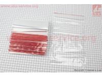 Пакеты с замком Zip-Lock 16*25 см, уп.100шт [Украина]