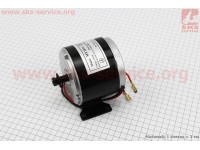 ATV детский ЭЛЕКТРО - Мотор MY1016 - 24V 300W 16.5A 2650об/мин [Китай]