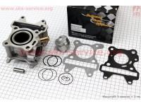 Цилиндр к-кт (цпг) Yamaha SA36J/VINO/GEAR 4T 49cc-38мм (палец 10мм) водяное охлаждение [Mototech]