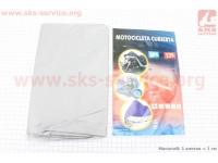Чехол защитный на мототехнику (200*120см) (полиэтиленовый) [Китай]