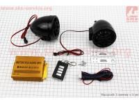 АУДИО-блок (Bluetooth, МРЗ-USB/SD, FM-радио, пультДУ, сигнализация) + колонки 2шт (черные) [Китай]