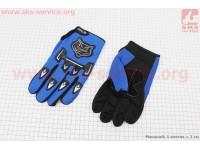 Перчатки Синие [Китай]