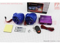 АУДИО-блок (МРЗ-USB/SD, FM-радио, пультДУ, сигнализация) + колонки 2шт (синие) [Formula]