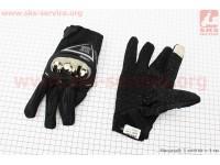 Перчатки мотоциклетные L-черно/серые (сенсорный палец) [AXIO]