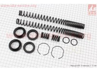 Ремонтный комплект передней вилки Yamaha GEAR, 14 деталей [Mototech]