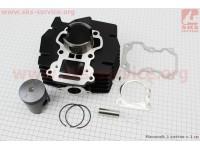 Цилиндр к-кт (цпг) Suzuki AX 100сс-50мм (палец 14мм)  [Китай]