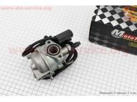 Карбюратор Honda LEAD90 [Mototech]