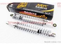 Амортизатор задний 340мм*d50мм (втулка 12мм / втулка 12мм) регулир., хром к-кт 2шт [NAIDITE]