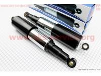 Амортизатор задний 320мм*d60мм (втулка 12мм / втулка 12мм) закрытый регулир., черный к-кт 2шт [NAIDITE]