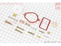 Ремонтный комплект карбюратора К60В, 15 деталей+поплавок [Китай]