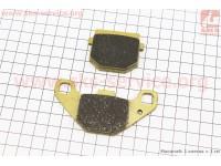 Тормозные колодки передние дисковые Suzuki AD50 желтые [YONGLI]