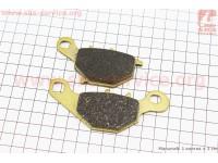 Тормозные колодки передние дисковые Suzuki AD110 желтые [YONGLI]