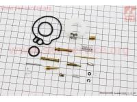 Ремонтный комплект карбюратора Honda TACT AF16, 14 деталей+поплавок [S]