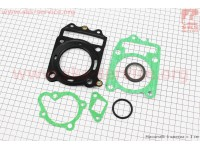 Прокладки поршневой к-кт Honda CH150cc-57,4mm (металл) [Китай]