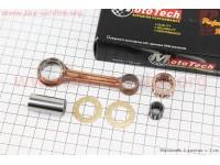 Шатун Honda TACT AF16 [Mototech]