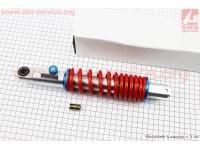 Амортизатор задний GY6/Honda - 265мм*d48мм (втулка 12мм / вилка 8мм), красный [Taiwan]