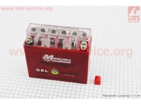 Аккумулятор 7Аh 12N7BL-BS (гелевый) 145/55/130мм, 2019 [Mototech]