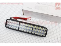 Фара дополнительная светодиодная влагозащитная - 45 LED с креплением, прямоугольная 260*65мм [Китай]