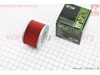 "BOXER BM/ВМX 150cc Фильтр-элемент масляный (50*35mm) ""DD121181"" [HIFLO]"