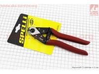 Кусачки для всех вело тросов и оболочек, не делают заусениц, SBT-768 [SPELLI]