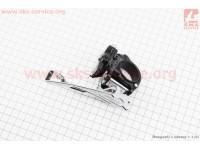 Перекидка цепи передняя с универсальной тягой, крепл. 28,6/34,9мм, под шатун 42/48Т, FD-M22 [micro-SHIFT]
