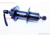 Втулка задняя MTB алюминиевая 14Gx36H под кассету 8-9-10зв, диск. тормоз, крепл. эксцентрик, черная HB-M475 [SHIMANO]