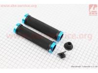 Рукоятки руля 130мм с зажимом Lock с двух сторон к-кт, черно-синие FL-426 [Китай]