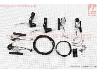 Тормоз V-brake задний+передний в сборе 110мм, рычаги+троса, HJ-620A6+HJ-288ADV [ALHONGA]
