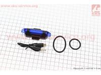 Фонарь универсальный 5 диодов 15 lumen, Li-ion 3.7V 330mAh зарядка от USB, влагозащитный, синий BS-216 [Китай]