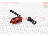 Фонарь задний 2 диода, зарядка от USB, влагозащитний, JY-6002 [Китай]