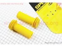 Ручки руля детские 85мм, желтые SBG-688 [SPELLI]