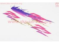 """Наклейки набор 3шт """"ZZ Sepia"""" фиолетовые 0654 (36х7см) [Китай]"""