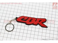 "Брелок ""CBR"", резиновый 87х24мм [Китай]"