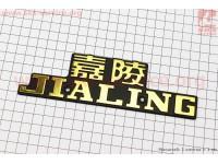 """Накладка бака """" JIALING"""" [Китай]"""