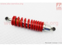 Loncin- JL200-68A Амортизатор задний МОНО 325мм*d71мм (втулка 12мм / втулка 12мм) регулир., красный [Китай]