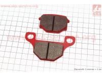 Тормозные колодки передние (диск) красные [YONGLI]