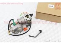 Газовый карбюратор LPG (пропан-бутан) для генераторов 4-6кВт (механизм рычажный) 173F/177F/182F/188F/190F Тип №2 [JING LONG]