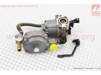 Газовый карбюратор LPG (пропан-бутан) для генераторов 1,6-3кВт (механизм рычажный) с переключателем и краном слива [JING LONG]