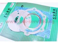Прокладки КПП + прокладка головки цилиндров к-кт 186F