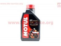2T-710 SYNTHETIC 100% масло для высокооборотистых 2-тактных двигателей, синтетическое, 1л [MOTUL]