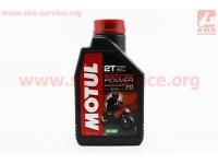 2T-Scooter Power SYNTHETIC 100% масло для 2-тактных двигателей, синтетическое, 1л [MOTUL]