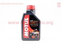 4T-7100 SYNTHETIC 100% 10W-40 масло для мотоциклетных двигателей, синтетическое, 1л [MOTUL]
