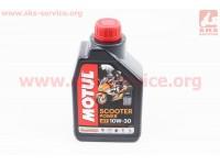 4T-Scooter Power SYNTHESE 100% 10W-30 масло для скутерных двигателей, синтетическое, 1л [MOTUL]
