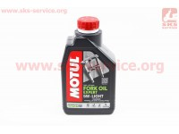 Fork Oil Expert 5W-light масло для амортизаторов и телескопических вилок, 1л