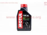 Fork Oil Expert 15W-medium/heavy масло для амортизаторов и телескопических вилок, 1л [MOTUL]