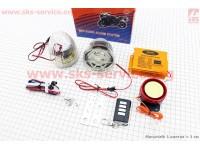 """АУДИО-блок (МРЗ-USB/SD+FM-радио+пультДУ+сигнализация) + колонки 2шт (прозрачные с """"светомузыкой"""") [GXmotor]"""