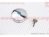 Крышка топливного бака с замком (хром)