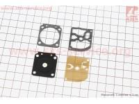 Ремонтный комплект карбюратора MS-170/180, 4 детали [Китай]