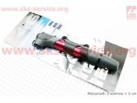 Насос MTB алюминиевый телескопический с Т-ручкой, красный GP 97A [GIYO]